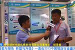 访扬州中旋机械科技有限公司董事长 胡景春