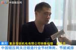 访重庆恒锐机电有限公司销售经理 赵英杰