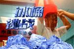 【一桶冰水,不忘初心】中国锻压协会张金秘书长挑战冰桶
