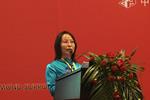 《锻造行业最新政策解读》―中国锻压协会行业研究室主任 吴顺达