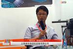 访上海道宏自动化设备有限公司营销部长 陈永洁01