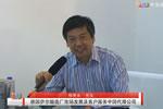 访德国萨尔锻造厂市场发展及客户服务中国代理公司 杨贵永先生01