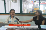 访上海三造机电有限公司总经理  �g崎 �阉�