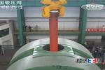 巨型挤压机诞生记02