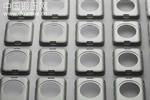 iwatch铝合金表壳制造