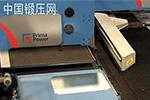 Prima Power自动折弯生产线
