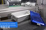 Aesculap完整产品生产线