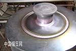 核废料储蓄罐自由锻造过程