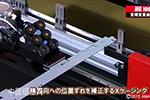 Amada高精度折弯机器人系统HG-1003 Ars