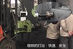 安阳锻压生产的锻锤模具楔铁打进打出工具(打楔铁机)