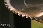 如何制造圆锯片