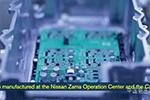 日产LEAF电动车生产工艺
