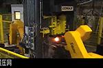 锻造机器人自动化生产现场