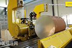 硬质合金斜床圆锯机KSS 1600