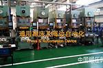 CPTEK中兴西田产品集锦