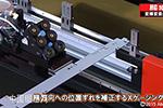 高精度折弯机器人HG-1003 ARs