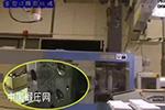 模具制造――松野金型制作所
