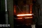 金属锻造工艺在中国机械厂