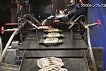 白光金属工业 技术介绍-锻造篇