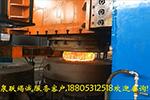 2500吨环坯锻造液压机