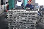 铝安全夹锻件生产