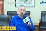 访湖州机床厂有限公司郑建华总经理