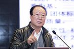 中国锻压协会团体标准委员会成立大会――中国标准化专家委员会委员 强毅