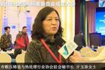 中国锻压协会团体标准委员会成立大会――采访章丘锻压铸造与热处理行业协会秘书长 亓玉珍