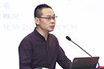 中国锻压协会团体标准委员会成立大会――欧盟驻华标准化专家项目运营经理 岳峰
