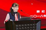 中国锻压协会团体标准委员会成立大会――中国铸造协会专家委专家 薛纪二