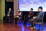中国锻压协会团体标准委员会成立大会讨论环节