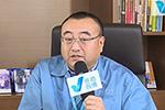 专访欧伏电气股份有限公司董事长总裁陈红卫